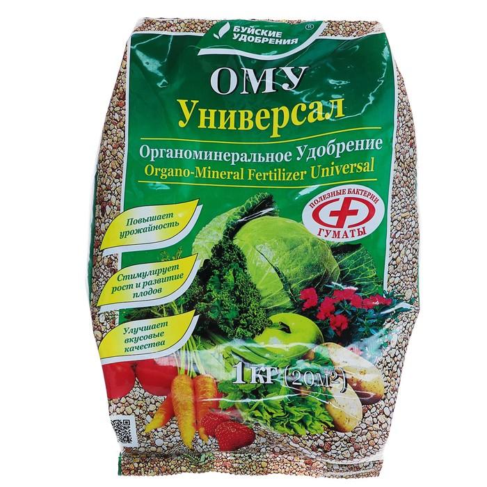 Универсал» — комплексное органоминеральное бесхлорное гранулированное удобрение